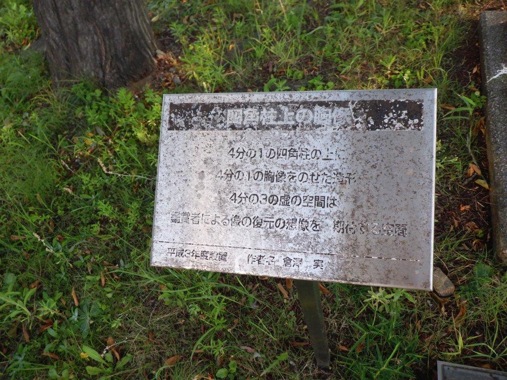haijima1_1.jpg