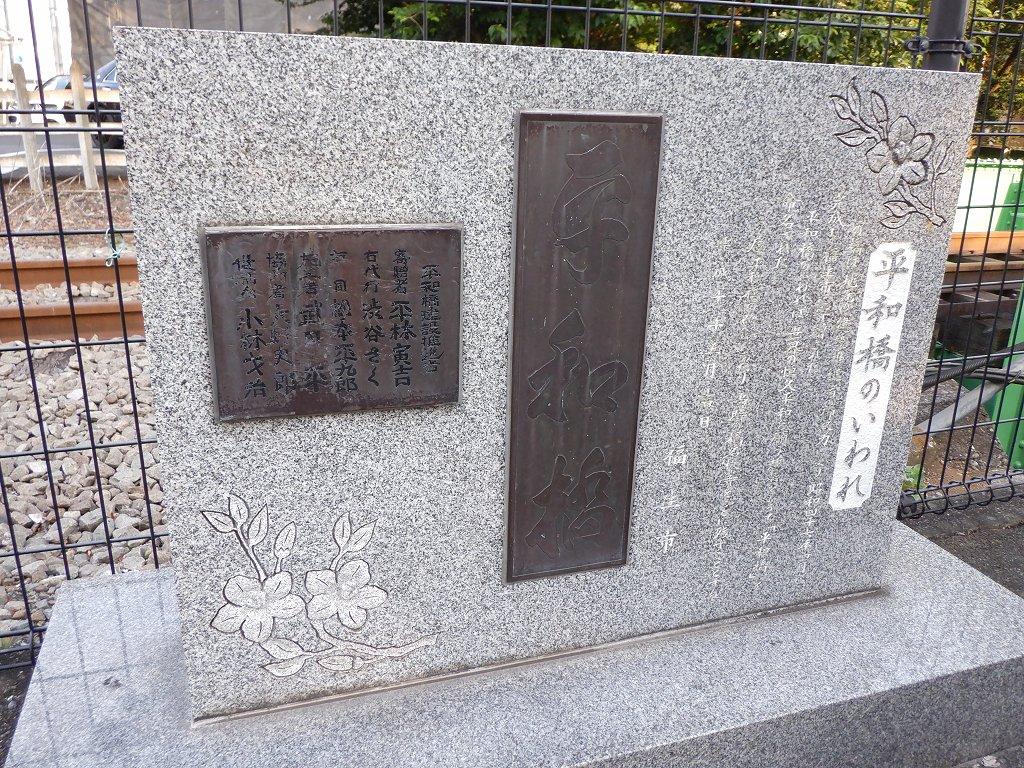 haijima2_1.jpg
