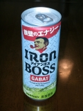 サントリー IRON BOSS