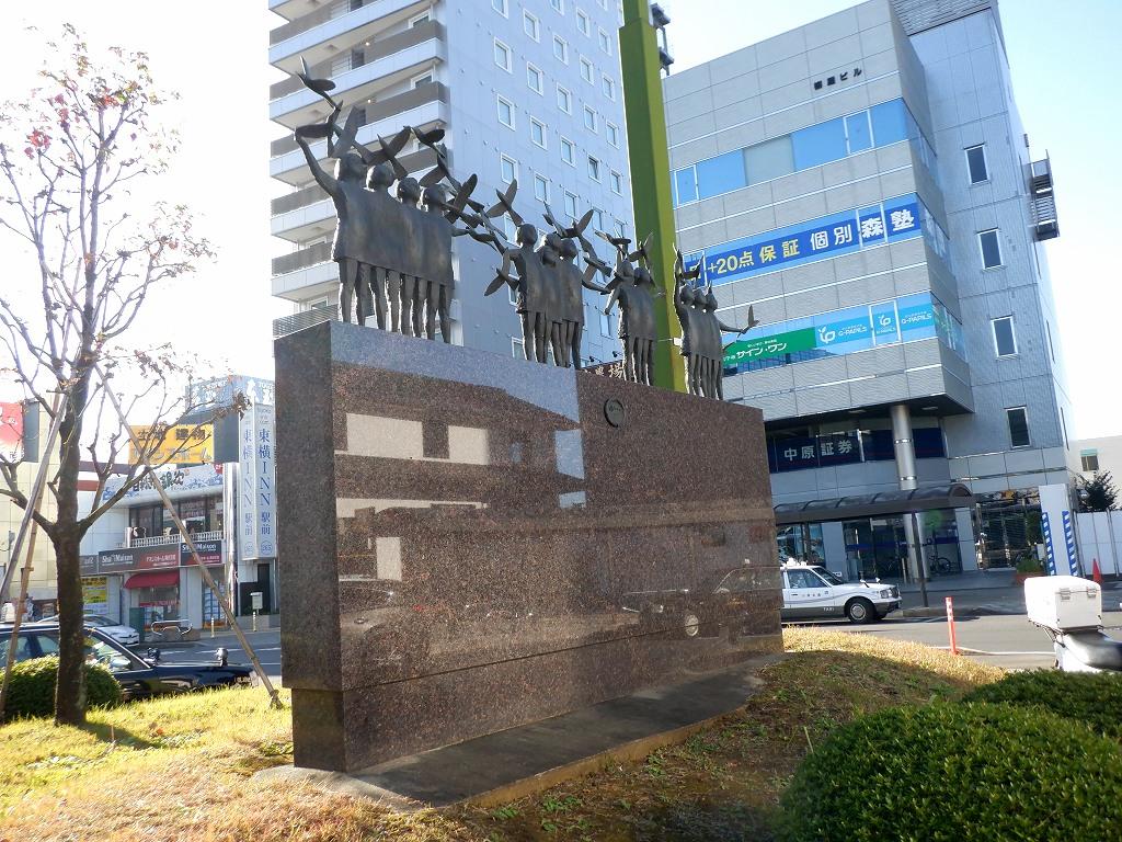 iwatsuki1.jpg