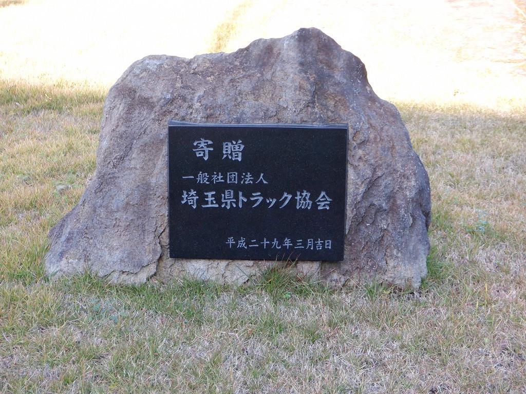 iwatsuki5_1.jpg