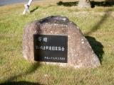東武岩槻駅 寄贈 さいたま市造園業協会 石碑
