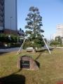 東武岩槻駅 寄贈 さいたま市造園業協会
