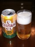 ヤッホーブルーイング 軽井沢高原ビール 注ぎ