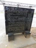 東武加須駅 加須駅南口駅前広場など竣工記念碑