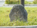 東武加須駅 加須ライオンズクラブ結成30周年記念時計台石碑