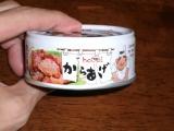ホテイフーズ からあげ 和風醤油味 イメージ