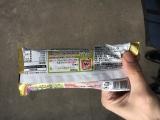 竹下製菓 ミルクック 原料