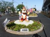 JR南多摩駅 ヤッターワン像