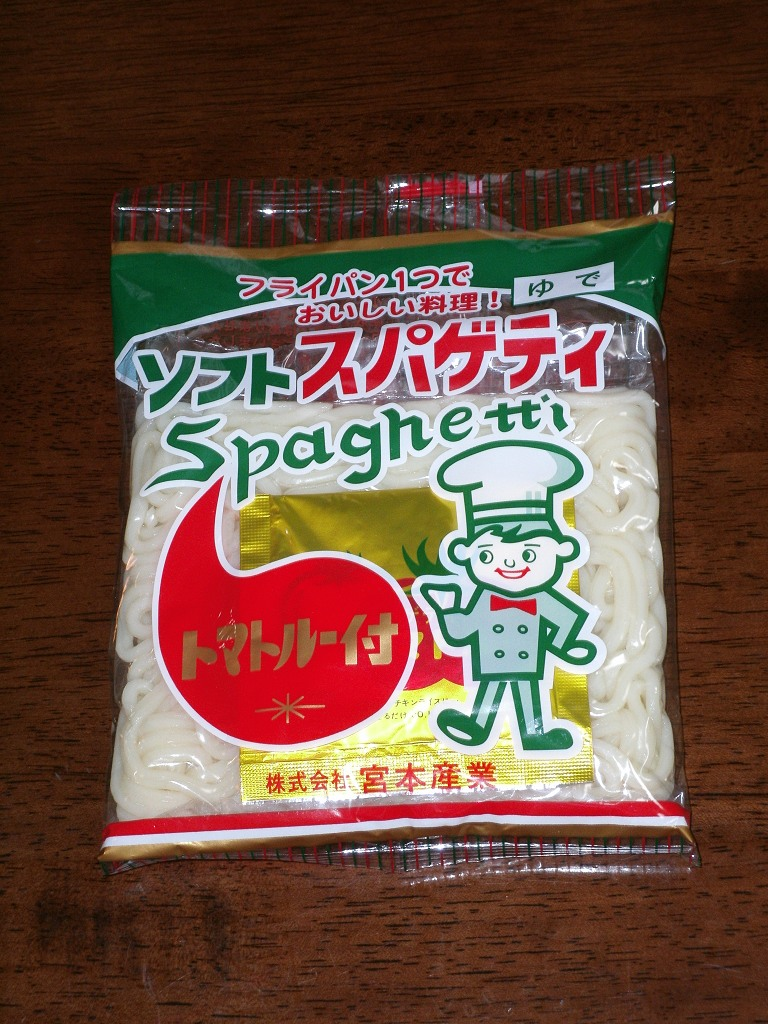 miyamoto_softspa.jpg