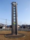 西鉄三潴駅 みづま時計台