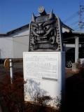 西鉄三潴駅 鬼面