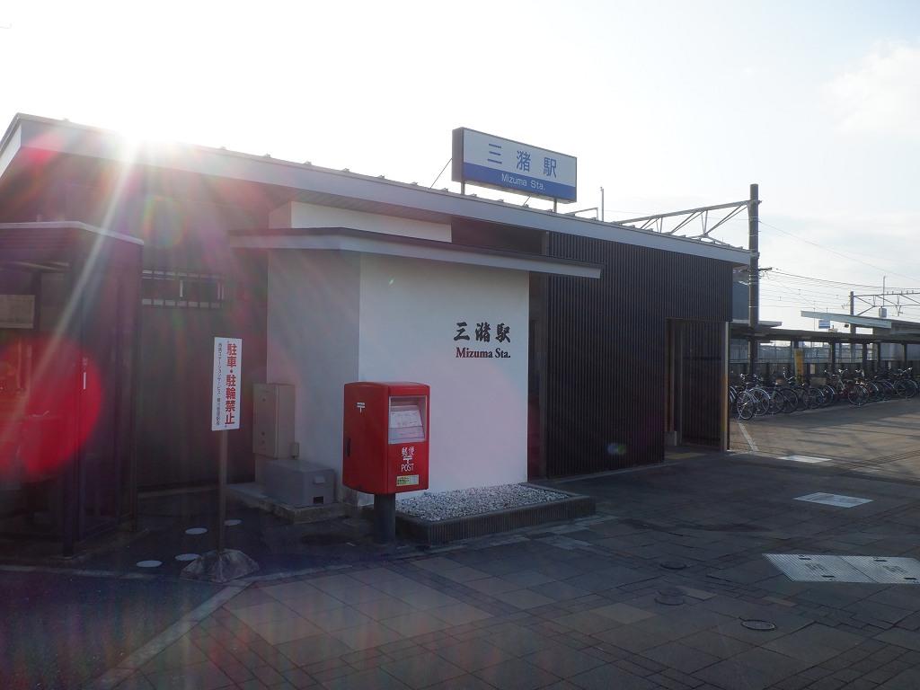 mizuma_ekisha.jpg