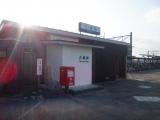 西鉄三潴駅 駅舎