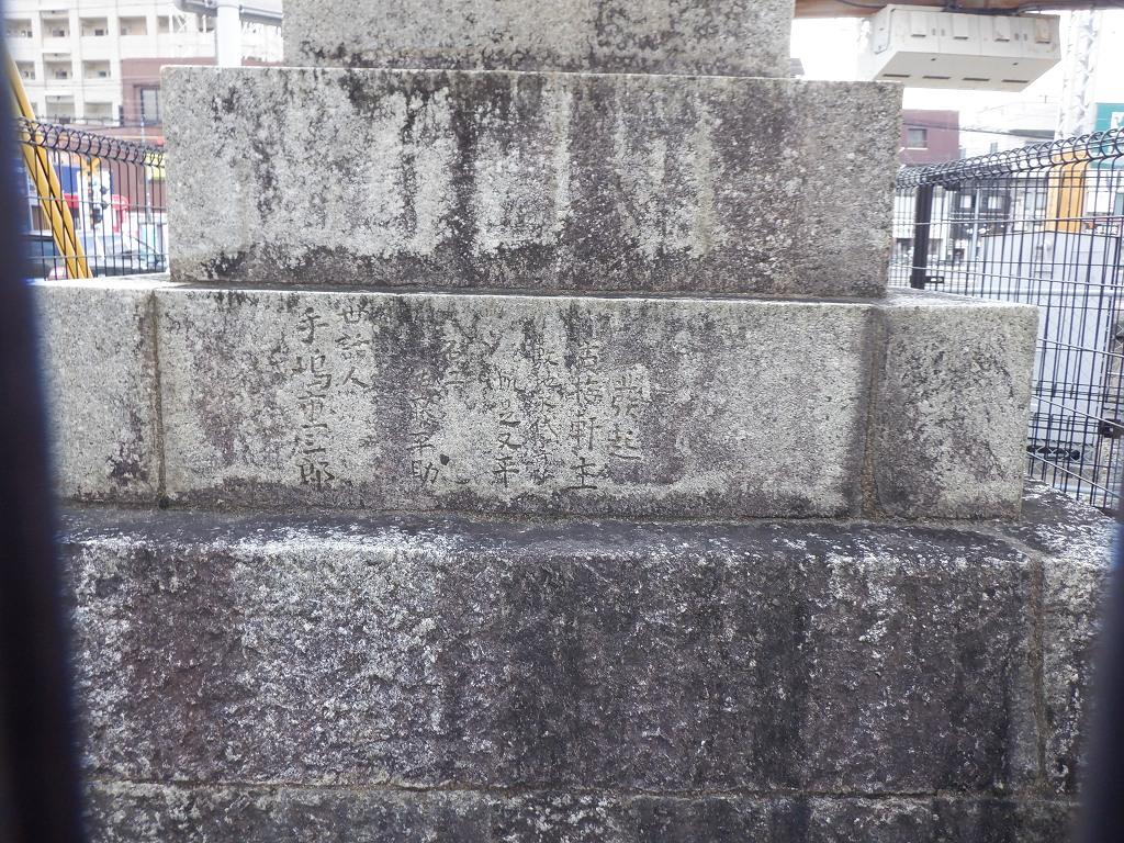 nishitetsu-futsukaichi2_2.jpg