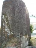 JR太市駅 太市駅設置紀念碑 裏