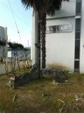 JR太市駅 筍と灯篭の小像