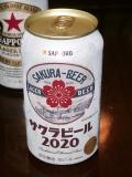サッポロビール サクラビール
