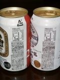 サッポロビール サクラビール 原材料