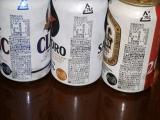 サッポロビール サッポロクラシック 原材料