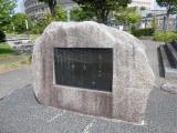 JR新発田駅 大倉喜八郎歌碑