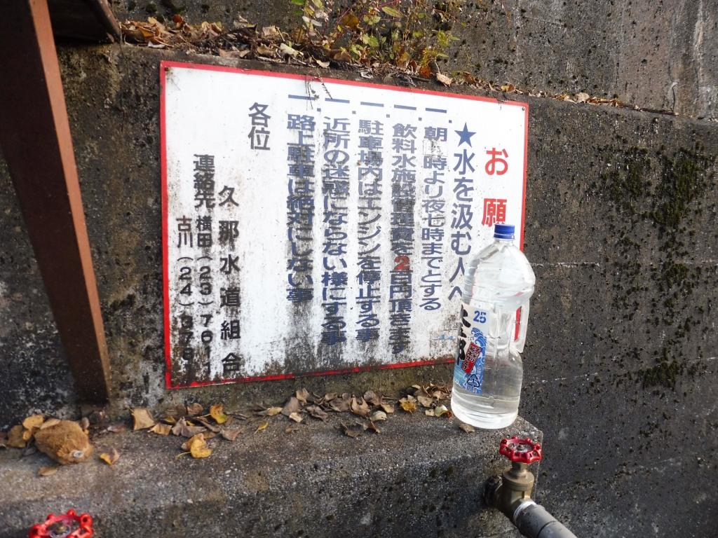 urayamaguchi1_4.jpg