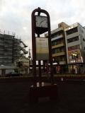 JR四街道駅 市民憲章付き時計台