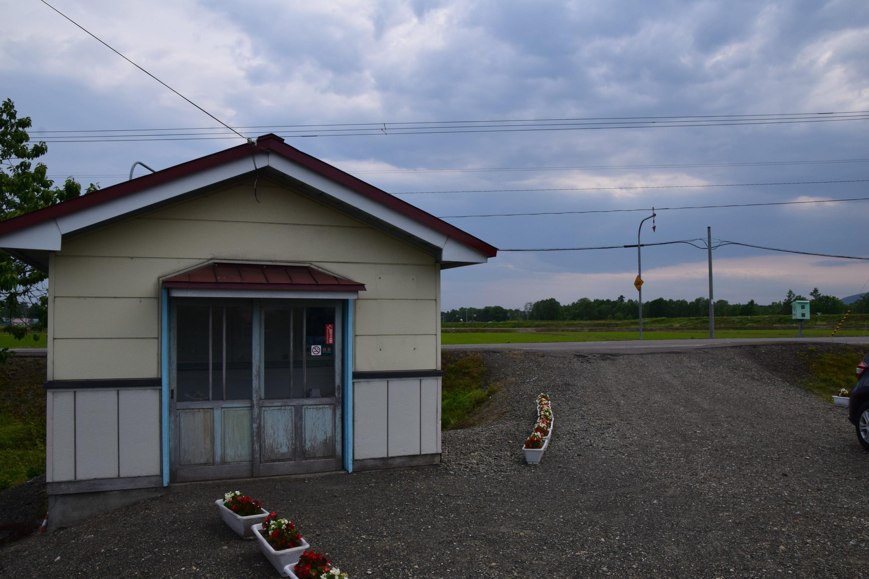 Chiraiotsu02.jpg