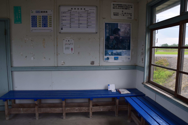 Chiraiotsu03.jpg