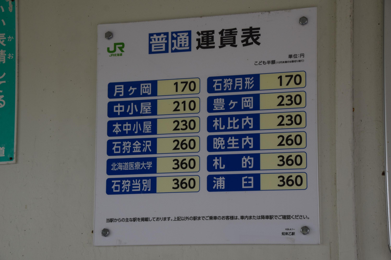 Chiraiotsu05.jpg
