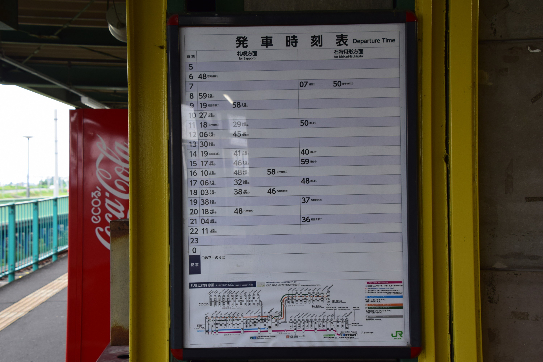 Hokkaidoiryodaigaku11.jpg