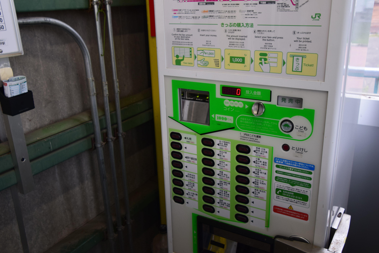 Hokkaidoiryodaigaku13.jpg