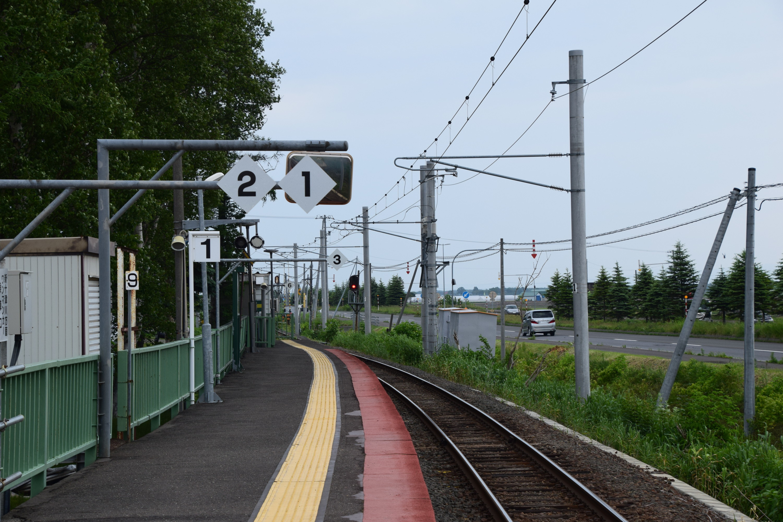 Hokkaidoiryodaigaku16.jpg