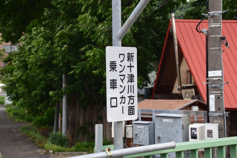 Hokkaidoiryodaigaku17.jpg