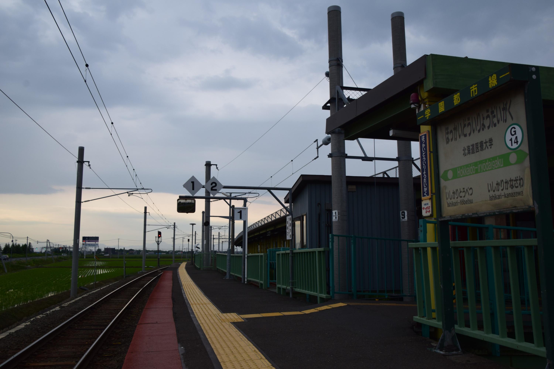 Hokkaidoiryodaigaku18.jpg