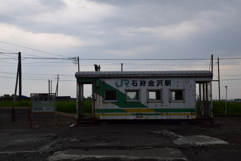 Ishikarikanazawa04.jpg