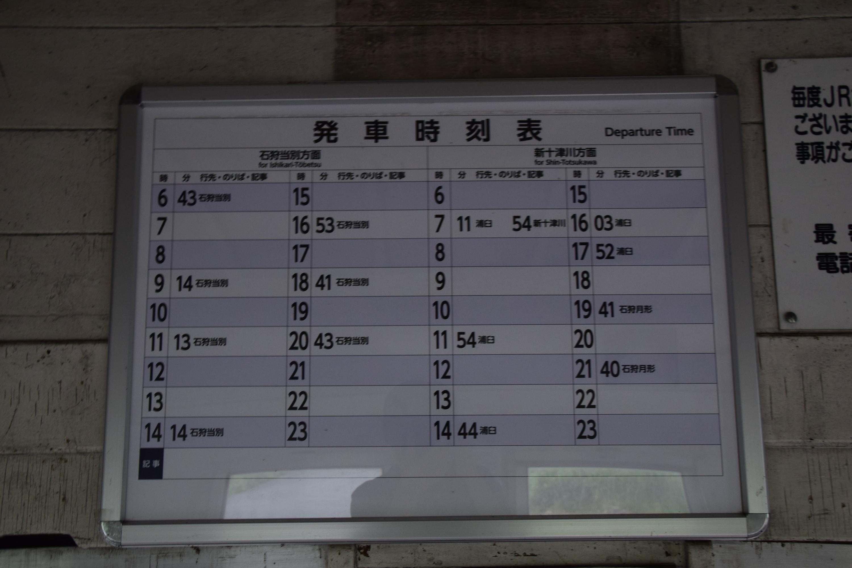 Ishikarikanazawa07.jpg