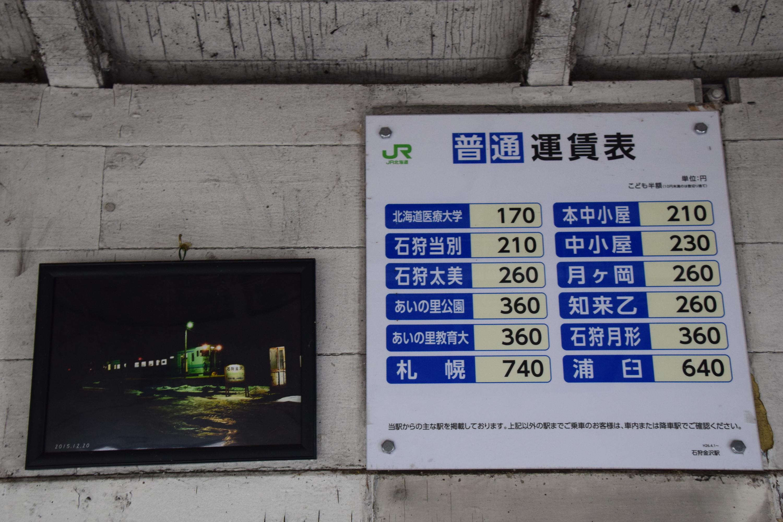 Ishikarikanazawa08.jpg