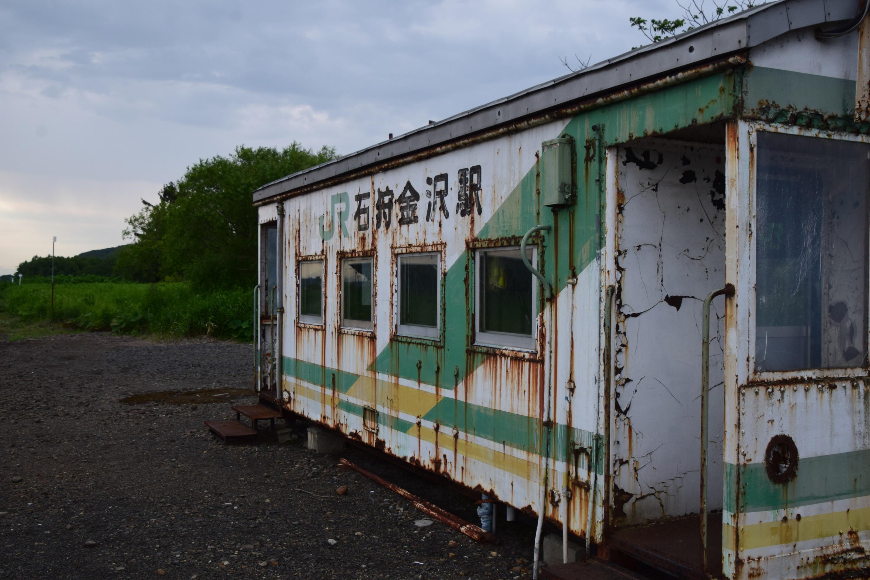 Ishikarikanazawa13.jpg