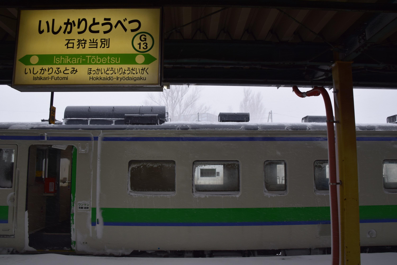 Ishikaritobetsu06.jpg