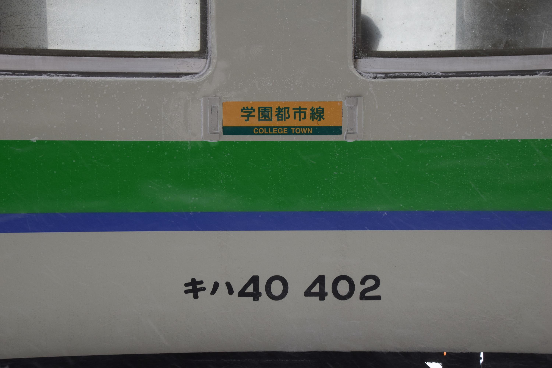 Ishikaritobetsu07.jpg