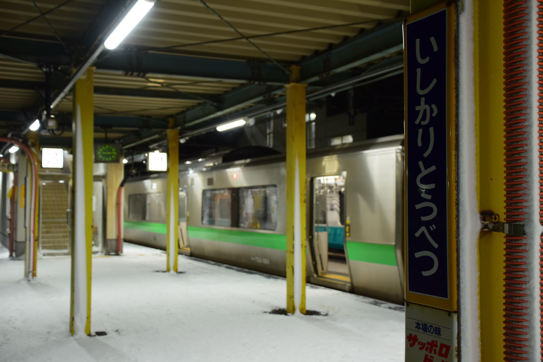 Ishikaritobetsu10.jpg