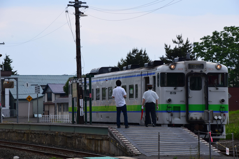 Ishikaritsukigata03.jpg