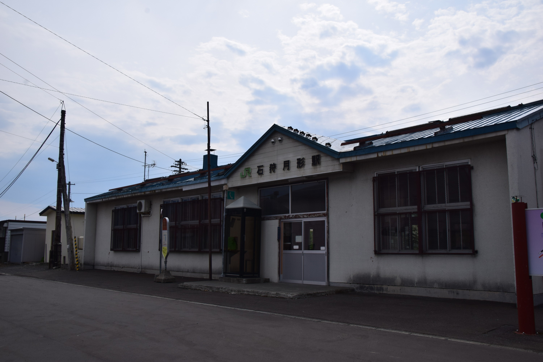 Ishikaritsukigata06.jpg
