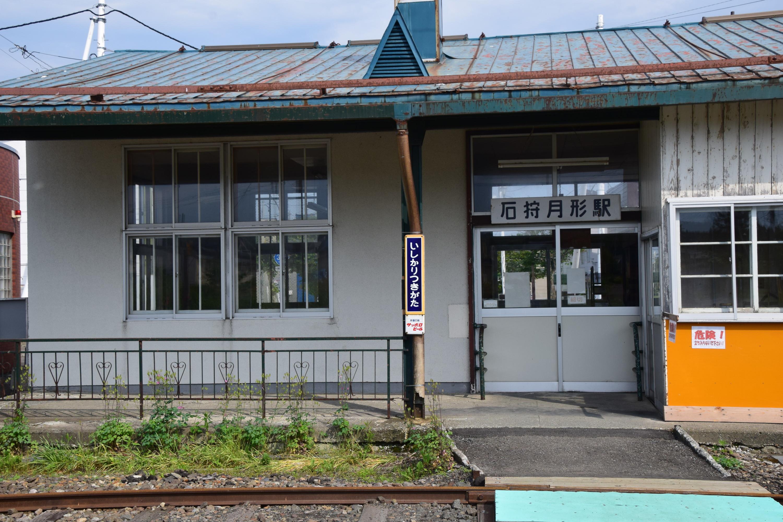 Ishikaritsukigata17.jpg