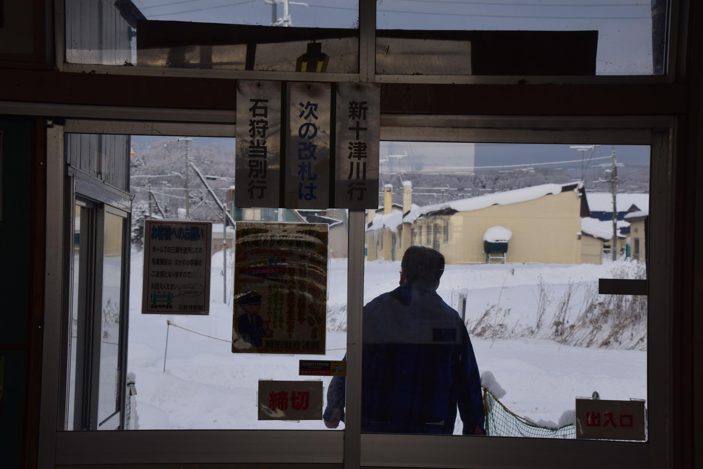 Ishikaritsukigata205.jpg