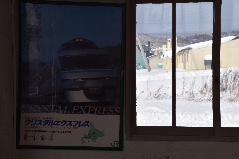 Ishikaritsukigata217.jpg