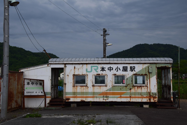 Motonakagoya04.jpg