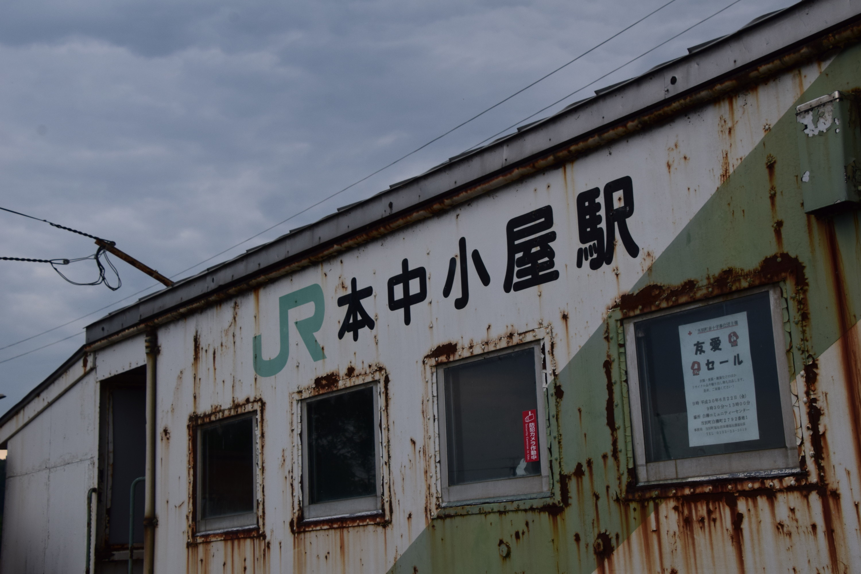 Motonakagoya05.jpg