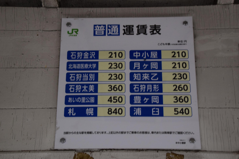 Motonakagoya09.jpg